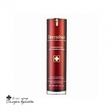 COSMECEUTICAL  ANTI-WRINKLE SERUM