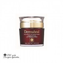 COSMECEUTICAL ANTI-WRINKLE CREAM
